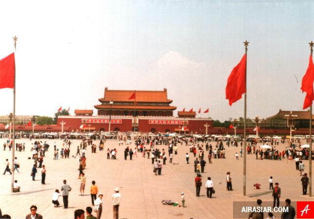 Đặt mua vé máy bay giá rẻ hãng Air Asia đi Bắc Kinh