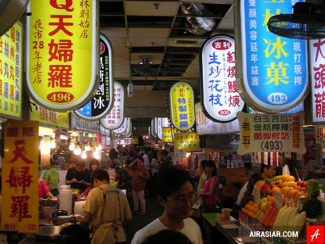 Đặt vé máy bay đi Đài Bắc giá rẻ nhất