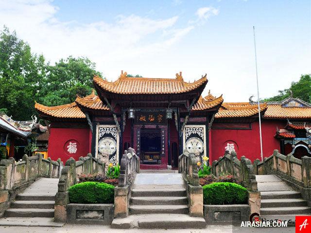 Đặt mua vé máy bay đi Trùng Khánh, Trung Quốc
