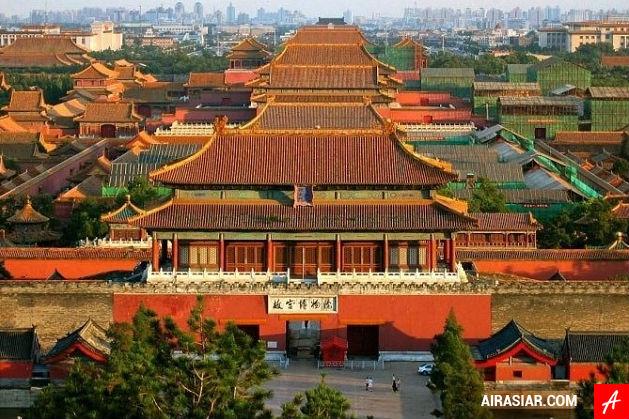 vé máy bay đi Bắc Kinh giá rẻ