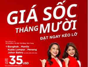 Khám phá Châu Á cùng giá sốc AirAsia!